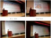 2018年海峽兩岸統計調查實務研討會在京隆重召開
